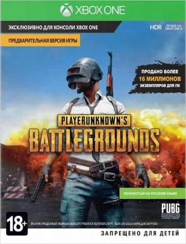 PLAYERUNKNOWN'S BATTLEGROUNDS (Xbox One/Series X, русская версия)