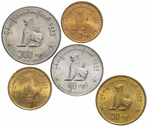 "Набор из 5 монет ""Львы"". Мьянма. 1999 шт. XF-UNC"