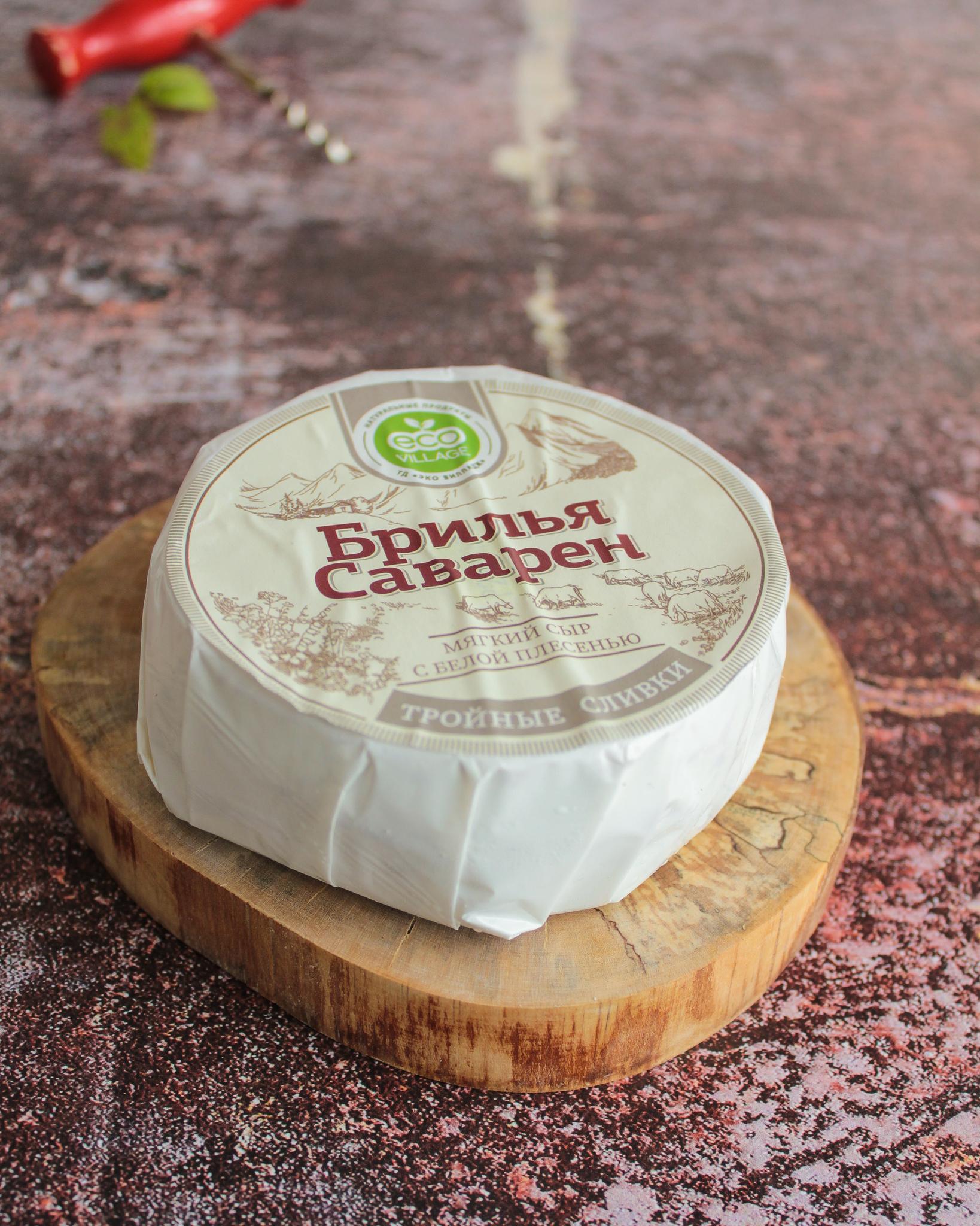Сыр Брилья Саварен тройные сливки, 200гр
