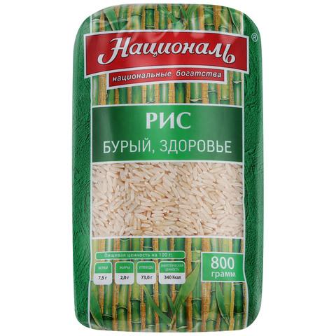 Рис Бурый Здоровье (Националь) 0,8 кг.