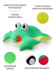 Подушка-игрушка антистресс Gekoko «Лягуха» 2