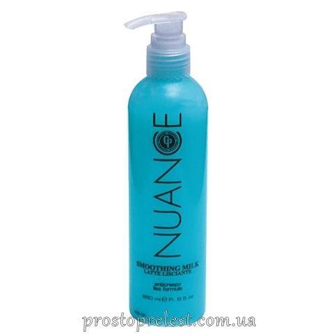 Punti di Vista Nuance CP Smoothing Milk - Молочко для вирівнювання структури волосся з пантенолом і алантоїном