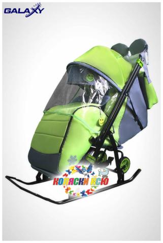 Санки коляска GALAXY KIDS 3-4 «зеленый»