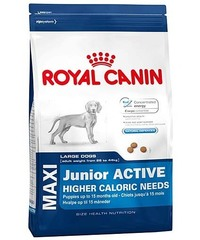 Royal Canin Maxi Puppy 1кг.