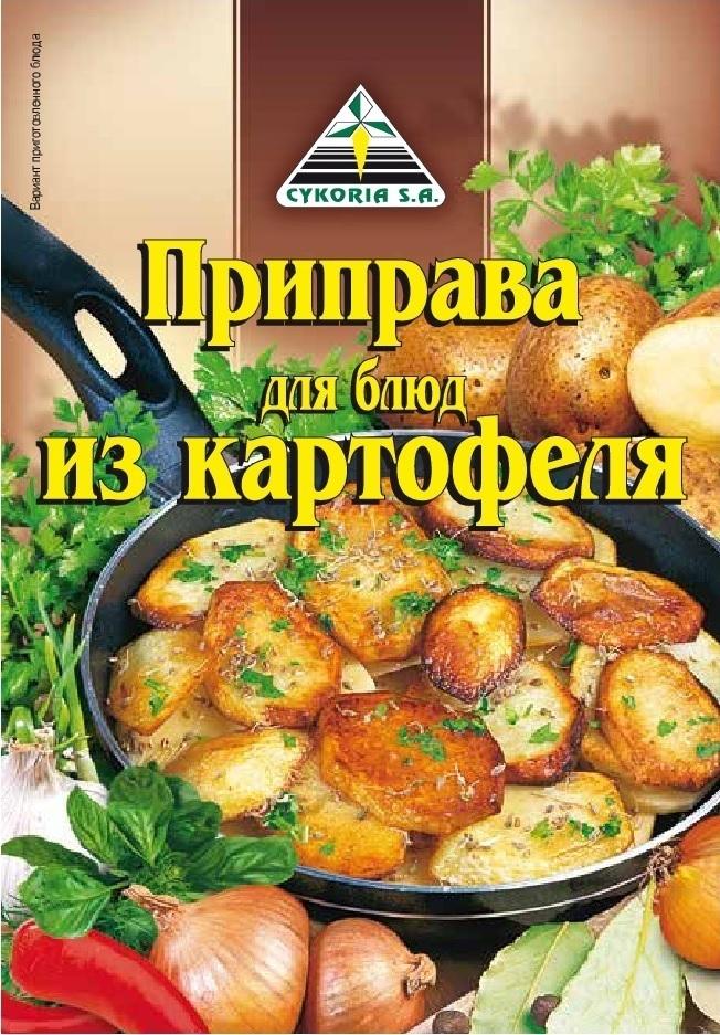 Приправа для блюд из картофеля, 30 гр.