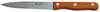 Нож универсальный 93-WH2-5