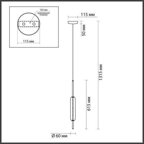 Подвес светодиодный 4794/12L серии REEDS
