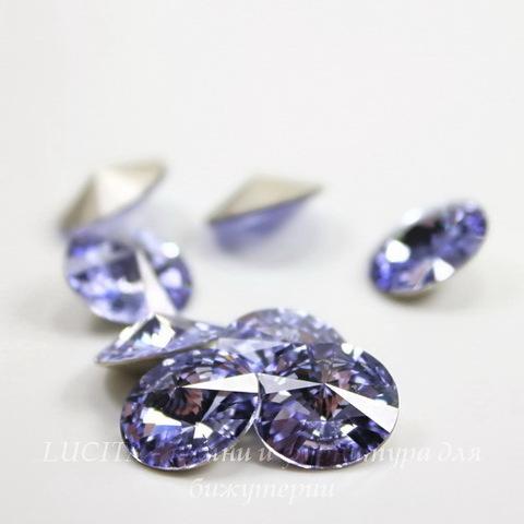 1122 Rivoli Ювелирные стразы Сваровски Provence Lavender (12 мм) ()
