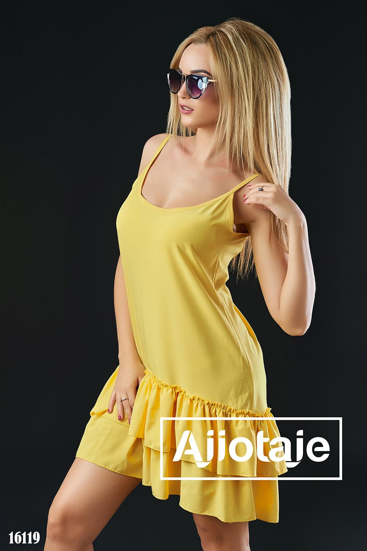 Платье миди на тонких бретелях желтого цвета