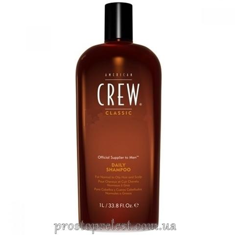 American Crew Shampoo - Шампунь зволожуючий класичний