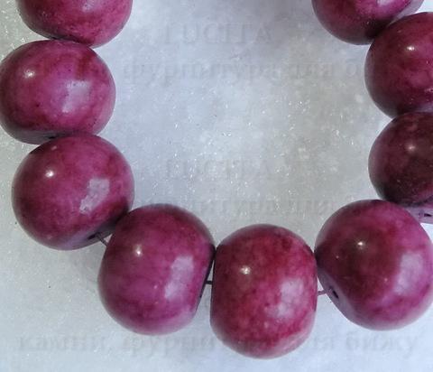 Бусина Хризоколла (тониров), рондель, цвет - пурпурный, 20х15  мм ()