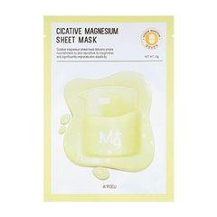 A'pieu - Питательная тканевая маска с магнием