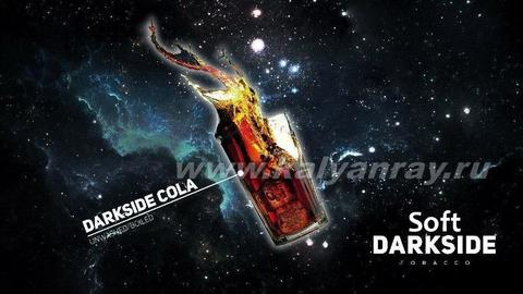Darkside Soft Cola
