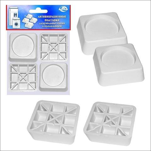 Антивибрационные подставки для стиральных машин и холодильников