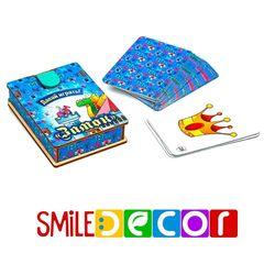 Давай играть! Замок Smile Decor П307