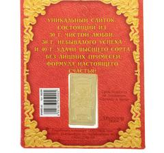 Слиток золота декоративный, 9 г, 1 шт, для творчества.