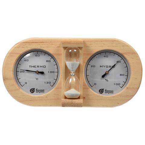 Термометр с гигрометром Банная станция с песочными часами 27х13,8х7,5 см