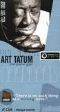 Art Tatum / Tiger Rag/Humoresque (2CD)