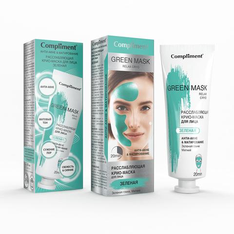 Compliment Расслабляющая крио-маска для лица