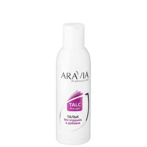 Тальк без отдушек и химических добавок ARAVIA Professional, 150гр