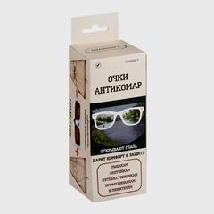 Подарочная упаковка с инструкцией пользователю