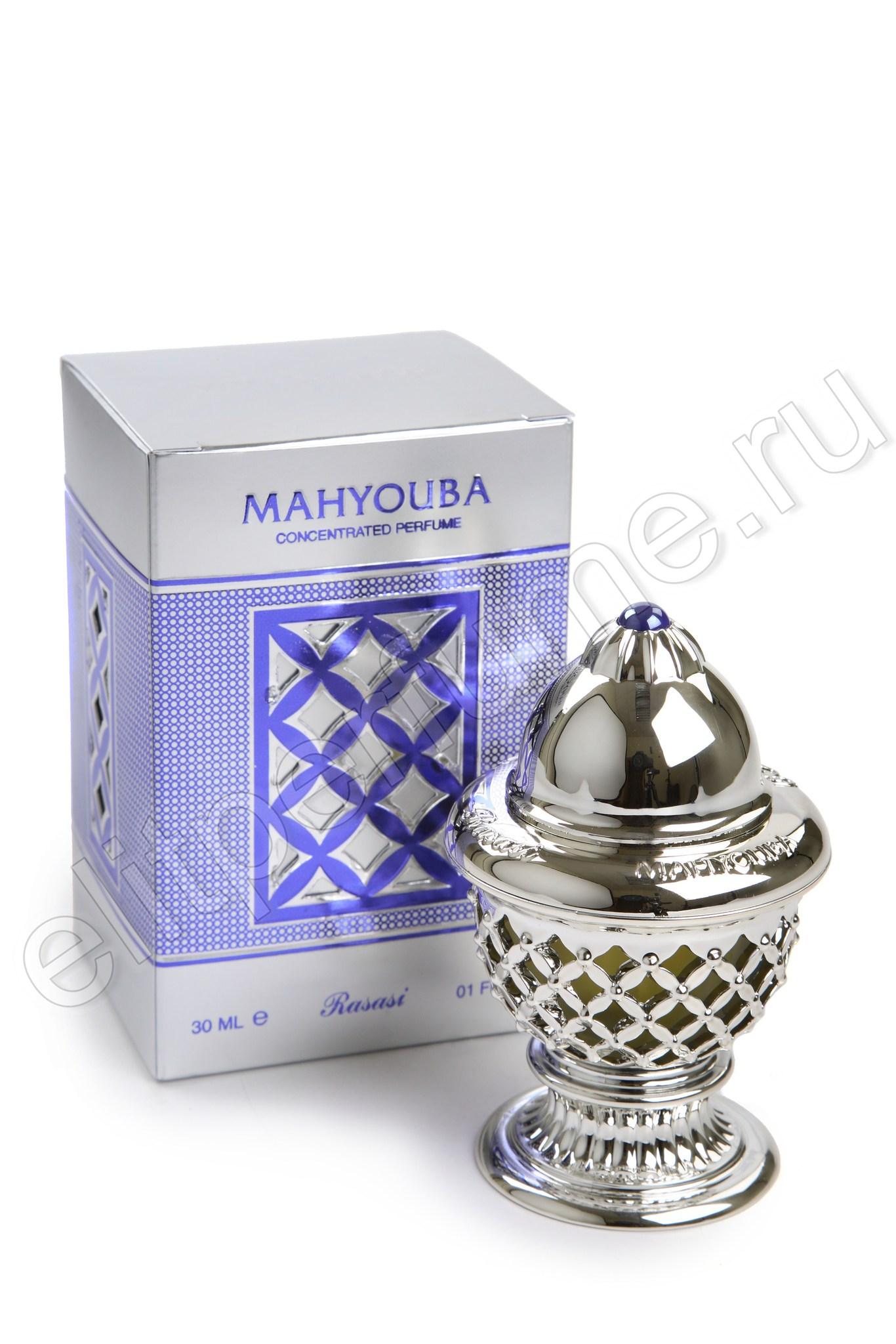 Пробники для арабских духов Маюба Mahyouba 1 мл арабские масляные духи от Расаси Rasasi Perfumes