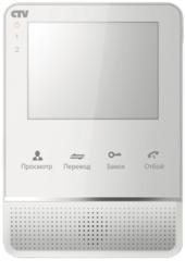 Видеодомофон CTV-M2400MD