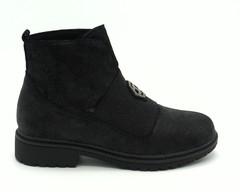 Черные зимние ботинки из натурального нубука с лазерной обработкой