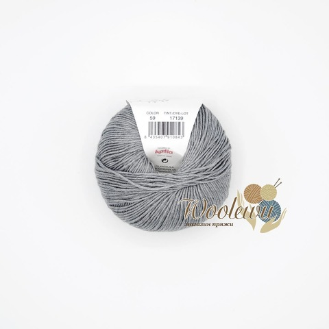 Katia Concept Cotton-Cashmere - 59