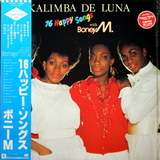 Boney M. / Kalimba De Luna - 16 Happy Songs (LP)