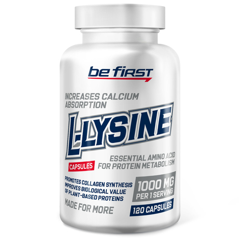 Be First L-Lysine, 120 капсул