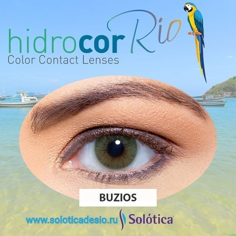 Hidrocor Rio Buzios