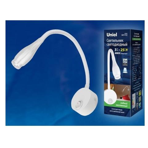 Подсветка светодиодная UNIEL ULT-F22-3W/4000K IP20 white