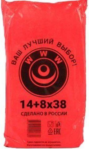 Пакет фасовочный, ПНД 14+8x38 (7) В пластах WWW красная (арт 70044)