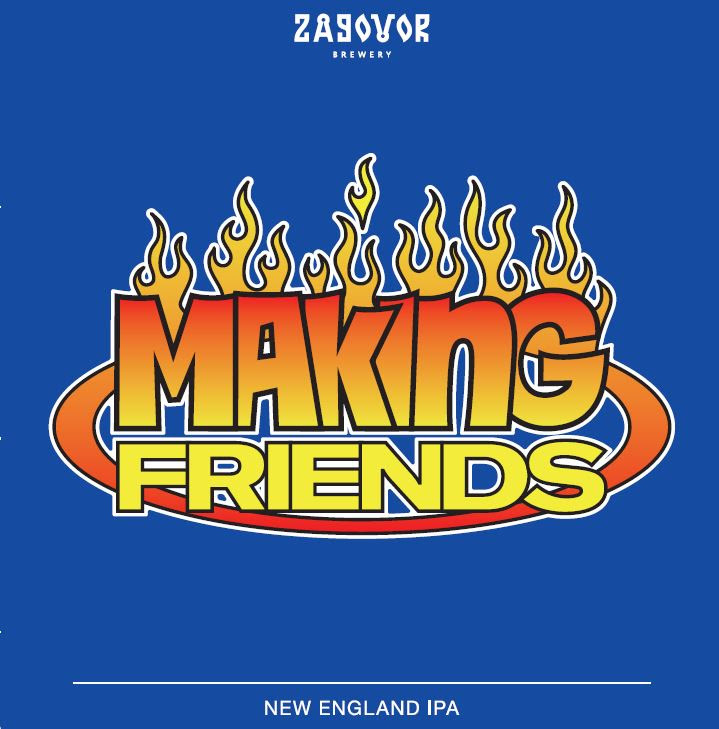 https://static-sl.insales.ru/images/products/1/7899/416292571/Пиво_Zagovor_Brewery_Making_Friends.jpg