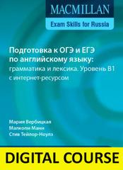 GCOM Mac Exam Skills Grammar and vocabulary B1 OWB (Online Code)