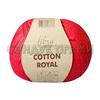 Пряжа Fibranatura Cotton Royal 18-714 (Малиново-коралловый)