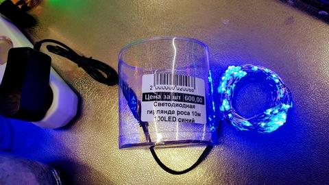 Светодиодная гирлянда роса 10м 100LED синий