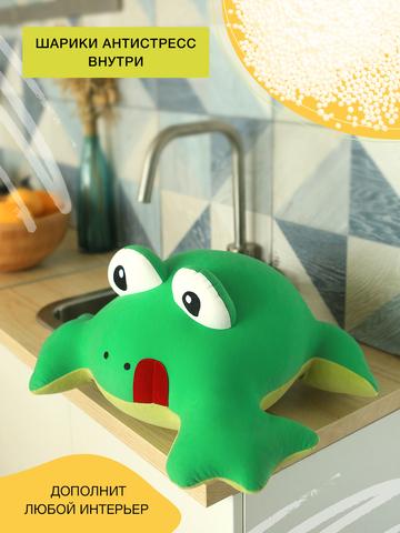 Подушка-игрушка антистресс Gekoko «Лягуха» 3