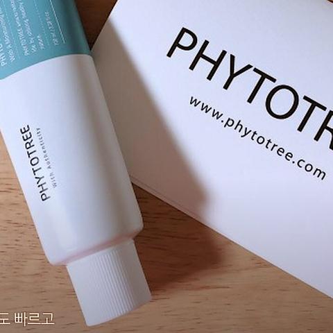 Целебный крем  PHYTOTREE PHYTO SEED CREAM