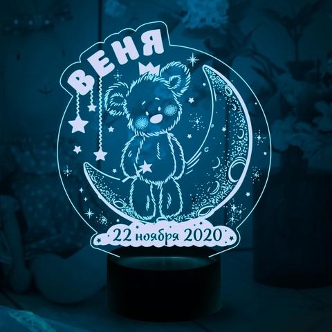 Медвежонок на луне (Именной светильник с датой)