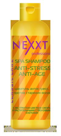 Шампунь антистресс, против старения волос NEXXT 250 мл