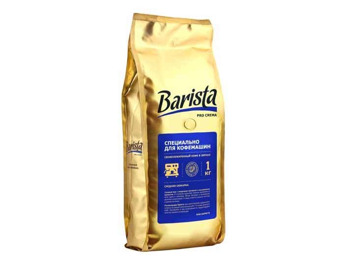 Кофе в зернах Barista Pro Crema, 1 кг