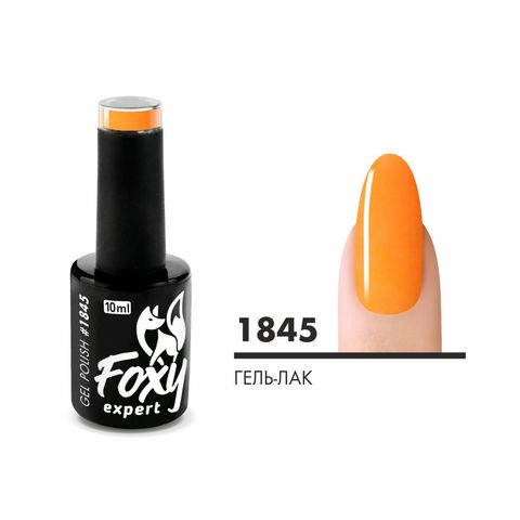 Гель-лак (Gel polish) #1845, 10 ml