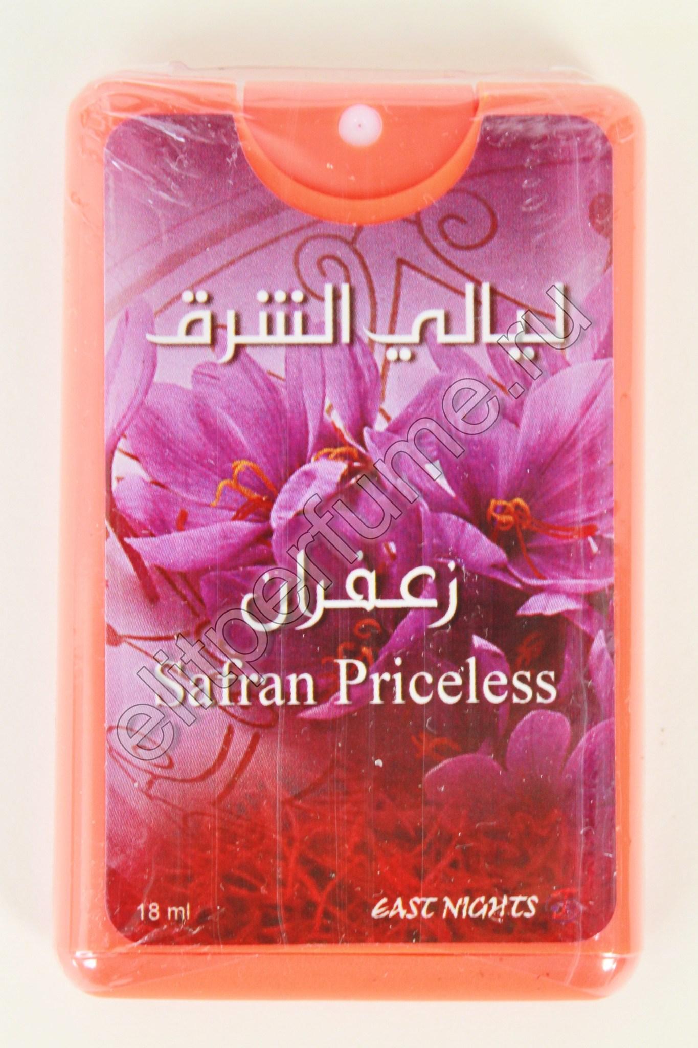 Safran Priceless натуральные масляные духи «Бесценный Шафран» 18 мл