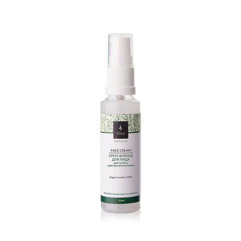 Крем-флюид POLE для сухой и чувствительной кожи (50 мл.)