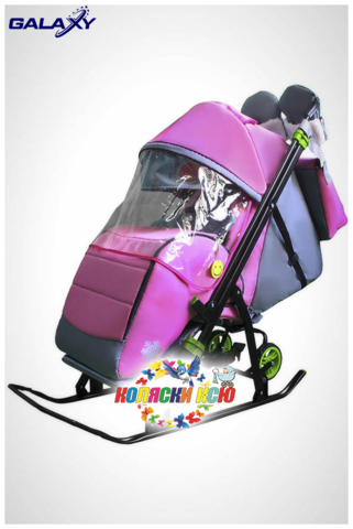 Санки коляска GALAXY KIDS 3-4 «розовый»
