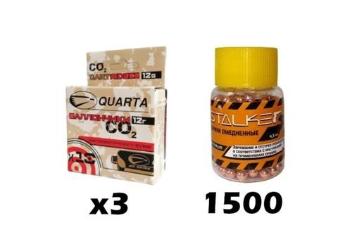 Набор для пневматики #3: Баллоны Quarta (3 по 10 шт) + шарики Stalker (1500 шт)