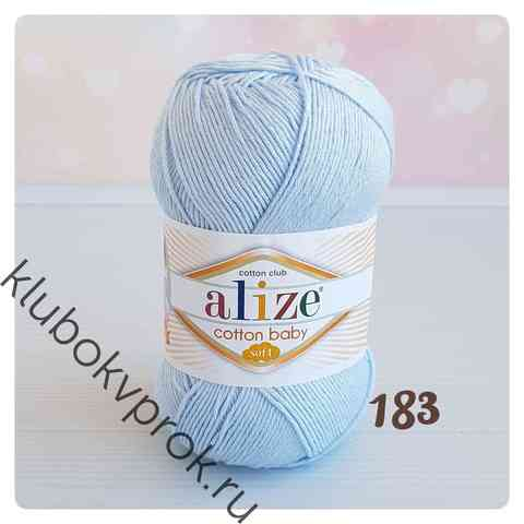 ALIZE COTTON BABY SOFT 183, Голубой