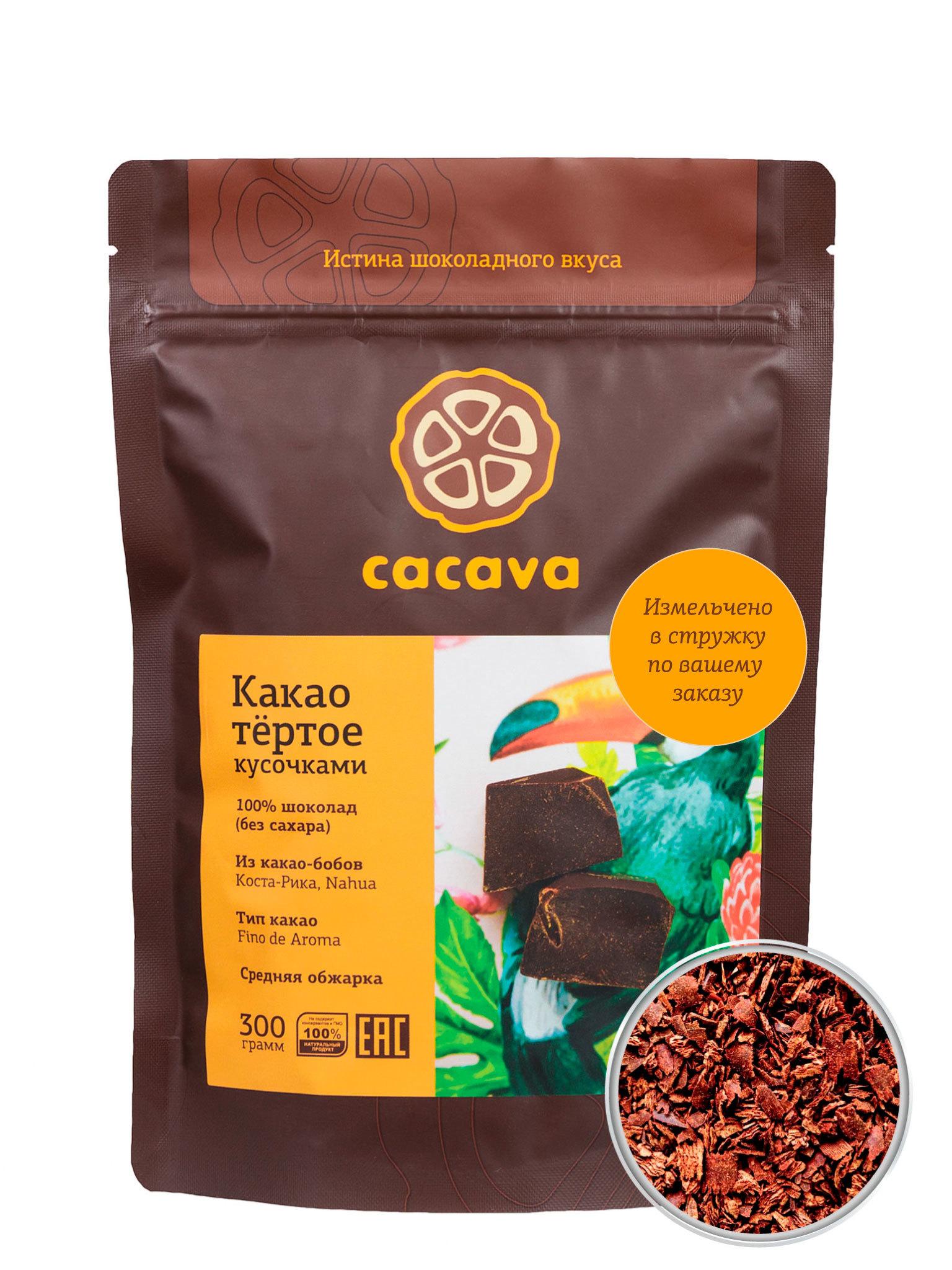 Какао тёртое в стружке (Коста-Рика), упаковка 300 грамм